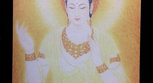 (中文) 施金輝圓光觀音  筆記本