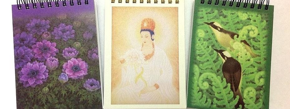 (中文) 施金輝持蓮觀音、秋牡丹等  筆記本