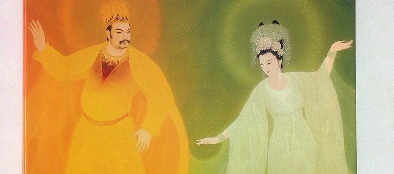 (中文) 2005南瀛藝術家接力展 施金輝絕代風華.驚艷之美 畫集