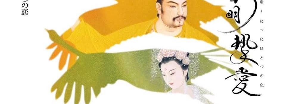 (中文) 《空相美術館六月份 休館公告》